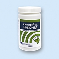 <strong>КАЛЬЦИЯ КАРБОНАТ+КОЛЕКАЛЬЦИФЕРОЛ</strong>