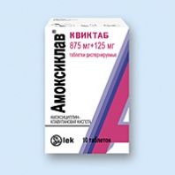 <strong>АМОКСИКЛАВ КВИКТАБ</strong>