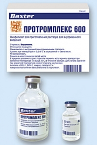 <strong>ПРОТРОМПЛЕКС 600</strong>