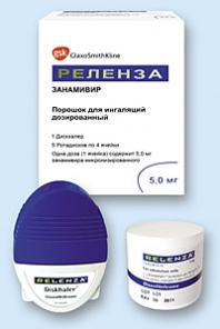 <strong>РЕЛЕНЗА</strong>