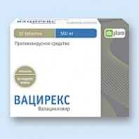 <strong>ВАЦИРЕКС</strong>