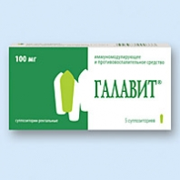 <strong>ГАЛАВИТ</strong>